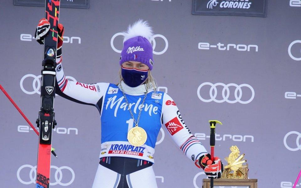 Французойката Теса Уорли спечели гигантския слалом от Световната купа по