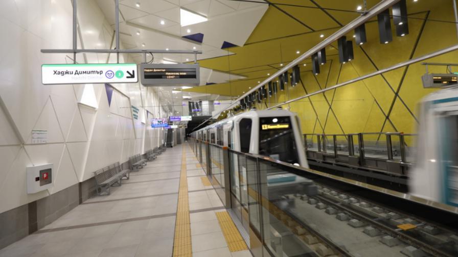 <p>Отново спират третата линия на метрото</p>