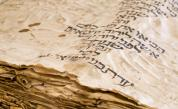 Продават на търг ръкопис с анотации на Наполеон