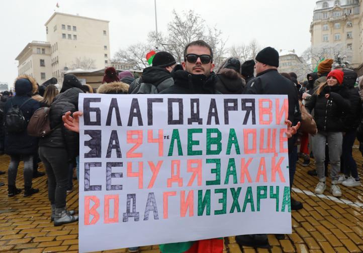 Ресторантьорите излязоха на масов протест в София