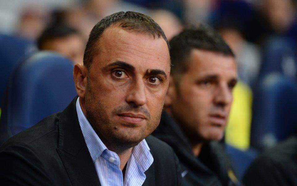 Група футболни фенове на Босна и Херцеговина са се събрали