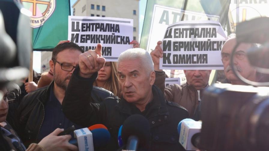 """Решение на ЦИК изкара """"Атака"""" на протест"""