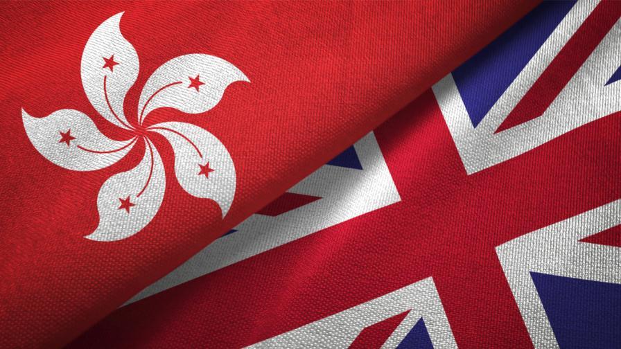 Защо хиляди хора бягат от Хонконг към Великобритания