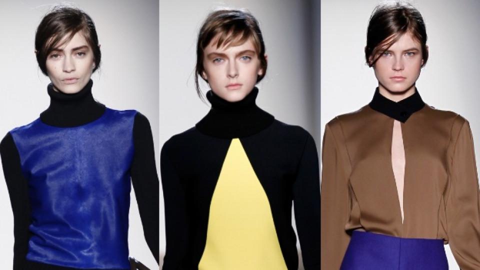 Част от новите модели от колекция есен 2013 на Виктория Бекъм