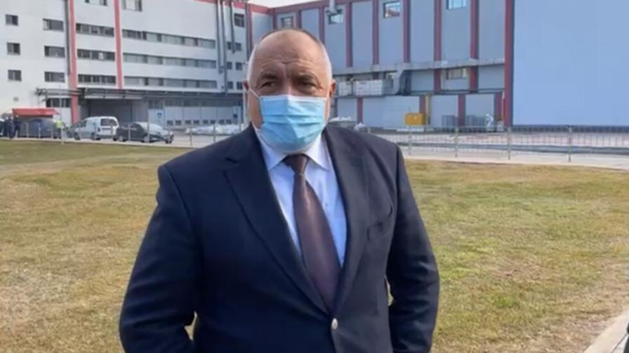 Борисов: Нашите мерки са най-либералните в света