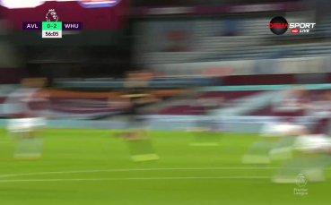 Астън Вила - Уест Хям Юнайтед 1:3 /репортаж/