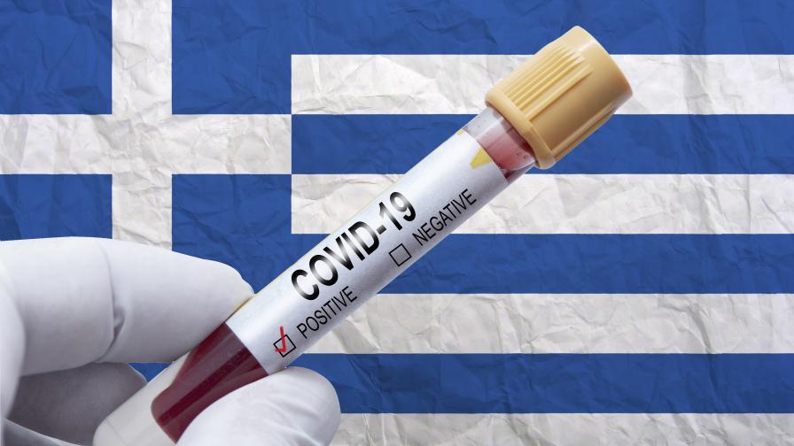 В Гърция: Още по-строги мерки, излизаш до 2 км от дома