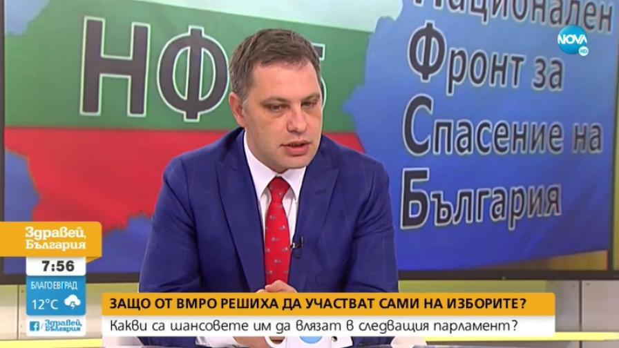 Александър Сиди: Това не е самонадеян ход, ВМРО трябва да продължи напред