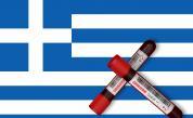 От утре българите влизат в Гърция и с отрицателен бърз тест за ковид-19