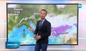 Прогноза за времето (11.02.2021 - централна емисия)