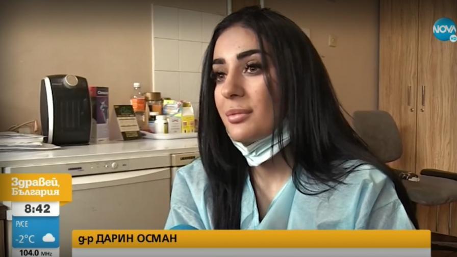Дарин Осман