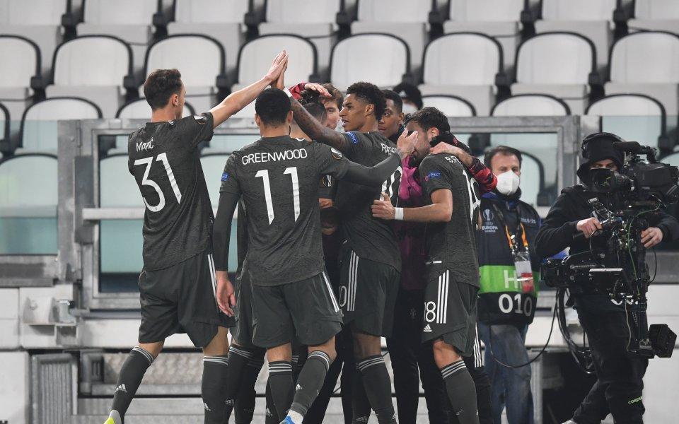ОтборътМанчестър Юнайтед разгроми с 4:0 като гостРеал Сосиедадв първи 1/16-финален