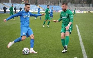 Ботев Враца ще търси добро начало на сезона срещу евробоеца Арда