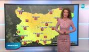 Прогноза за времето (21.02.2021 - централна емисия)