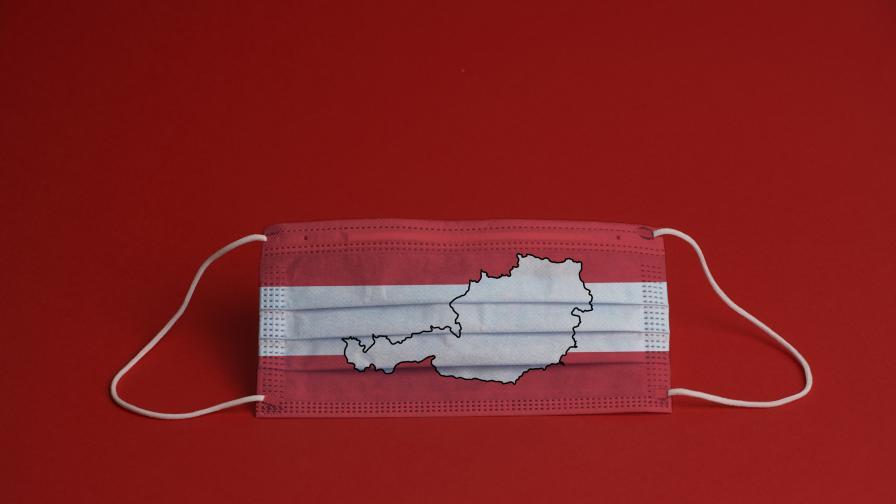 <p>Как Австрия се опитва да избегне трета вълна&nbsp;</p>