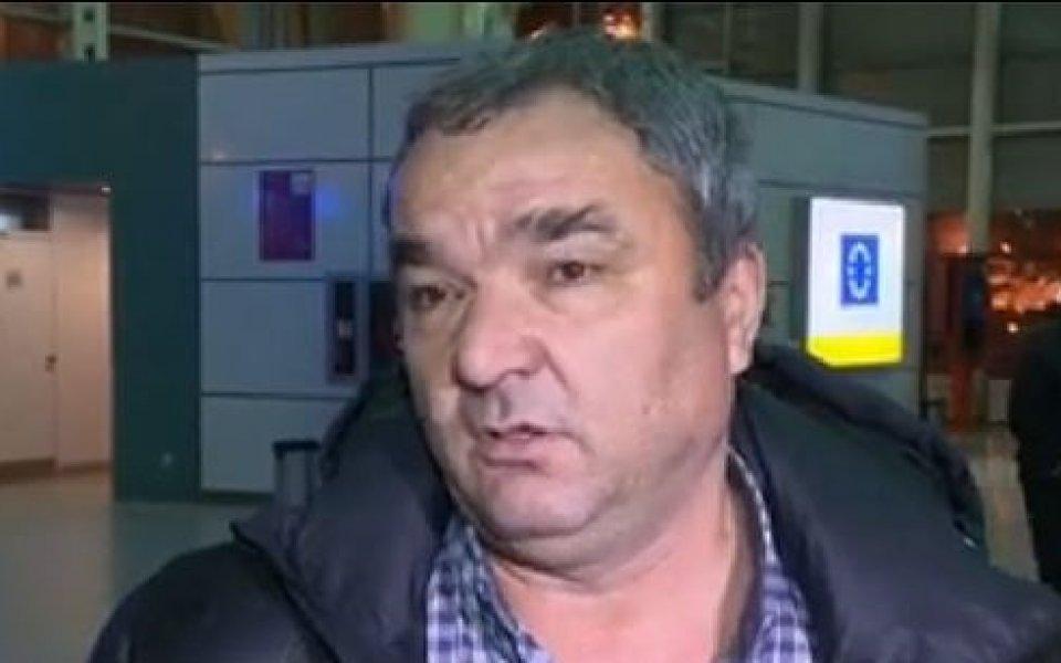Легендарният български биатлонист Юри Митев страда от онкологично заболяване и