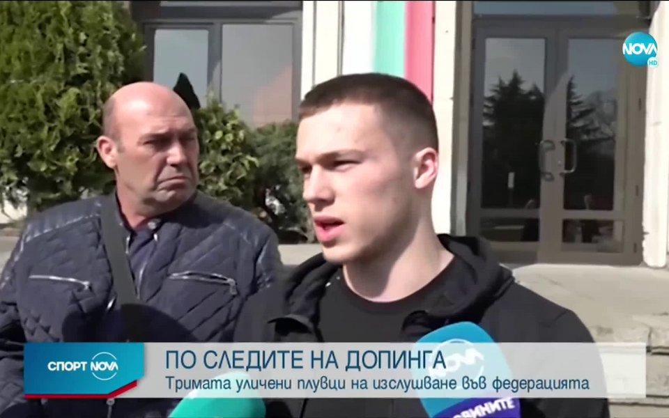 Вече е в ход разследването по допинг скандала с българското