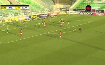 Лудогорец - ЦСКА 1:0 /репортаж/