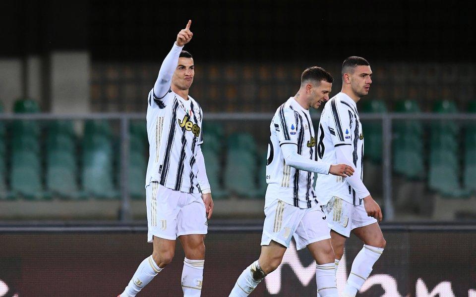 В двубой от 25-ия кръг на Серия А Ювентус посреща