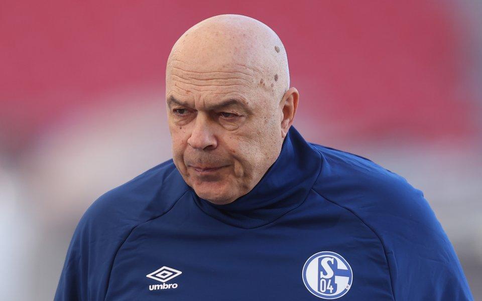 Ръководството на закъсалия германски елитен футболен Шалке 04 уволни старши