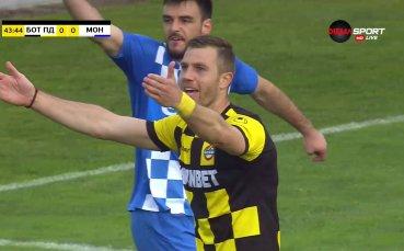 Ботев Пловдив - Монтана 0:0 /първо полувреме/