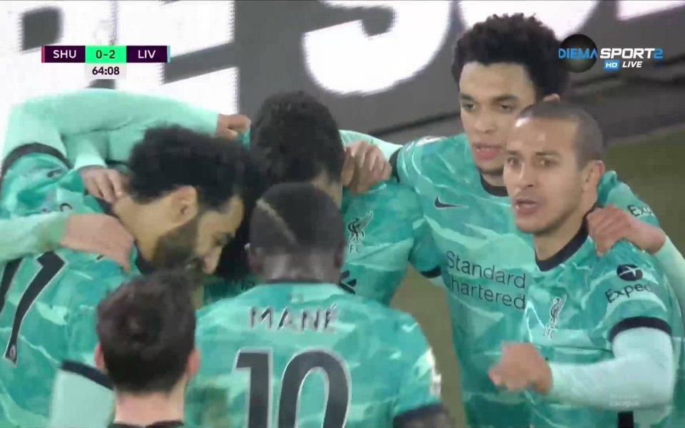 В 64-ата минута Роберто Фирмино удвои аванса на Ливърпул срещу
