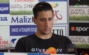 Мишо Александров: В момента футболът на Лудогорец значи сигурност