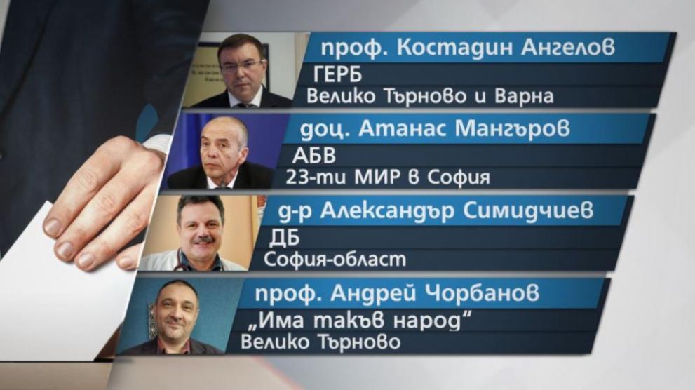 Здравният министър е водач на листа на ГЕРБ