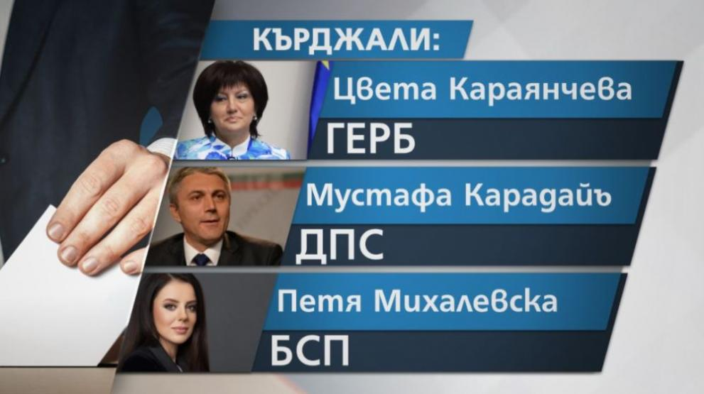 В Кърджали водачи на листи са Караянчева и Карадайъ
