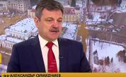 Симидчиев: Да се хванем за ръце и да намалим инфекциозността
