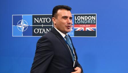В София пристига официална делегация от Северна Македония, водена от Зора ...