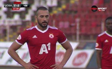 Дузпа за ЦСКА, Йомов удвои актива срещу Черно море