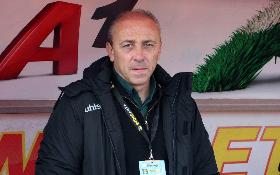 Треньорът на Черно море Илиан Илиев коментира отпадането на тима