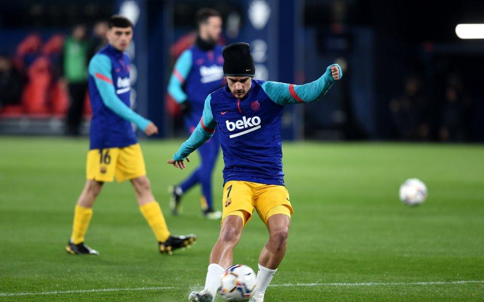 Снимка: НА ЖИВО: Осасуна - Барселона, старт на мача