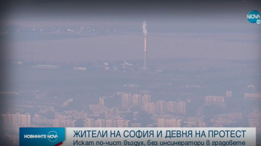 Жители на София и Девня излизат на протест