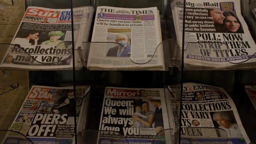<p>Оставка във Великобритания след интервюто на Меган и Хари</p>