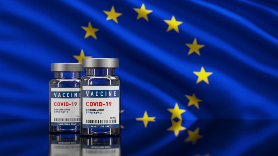 ЕК призовa държавите-членки да използват всички ваксини
