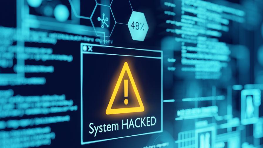 Атака срещу сайтовете на медицински лаборатории