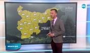 Прогноза за времето (17.03.2021 - обедна емисия)