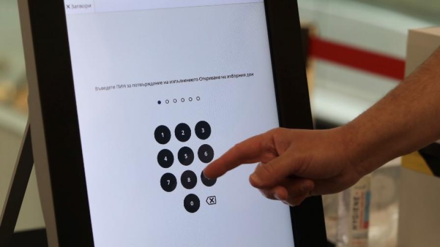Показват машините за гласуване в два мола в София