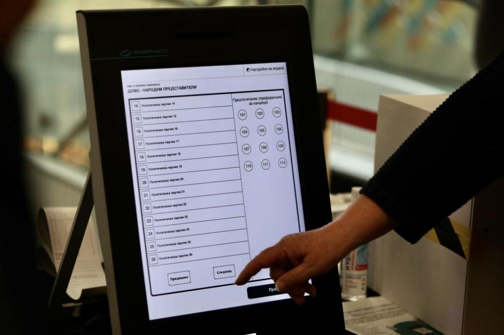 Доставени са всички машини за гласуване в чужбина - Парламентарни избори  2021 - DarikNews.bg