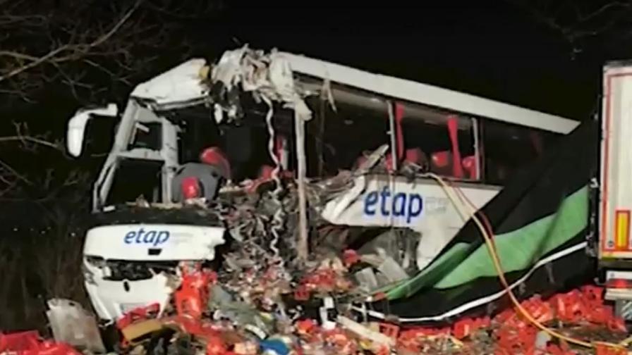 <p>Свидетел на жестоката катастрофа: Беше потресаващо</p>