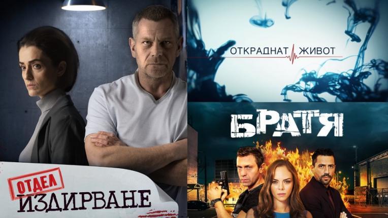 Разкажи ни за деня ти и виж кой български сериал трябва да гледаш