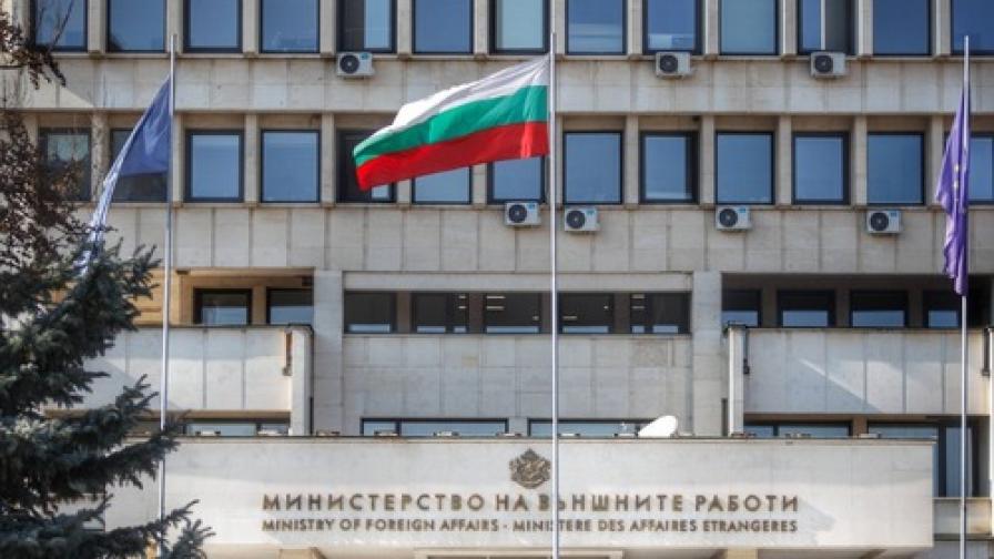 МВнР вика управляващия посолството на С. Македония