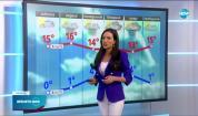 Прогноза за времето (27.03.2021 - централна емисия)