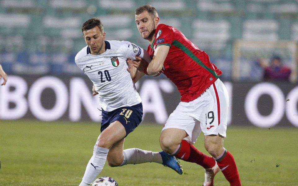 България е последният отбор, който може да попречи на Италия