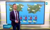 Прогноза за времето (30.03.2021 - сутрешна)
