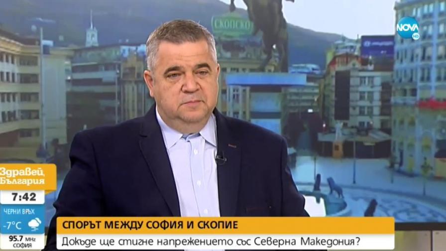 Спас Ташев