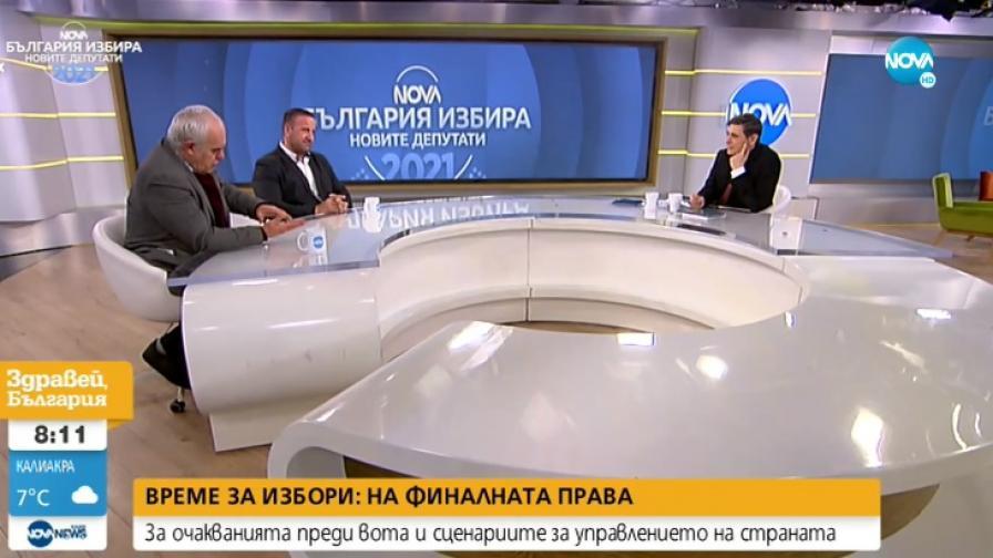 Георги Харизанов и Андрей Райчев