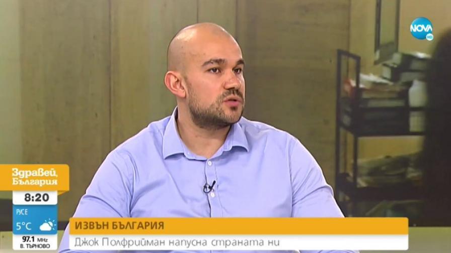 Приятел на Андрей Монов: Нима цената на човешкия живот е 12 месеца затвор
